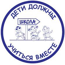 p170_ovz